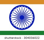 india flag symbol | Shutterstock . vector #304036022