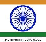 india flag symbol   Shutterstock . vector #304036022
