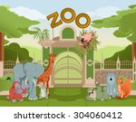Vector Image Of Zoo Gate With...