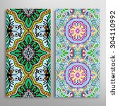 vector seamless vertical... | Shutterstock .eps vector #304110992