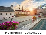 old buildings in the kazan... | Shutterstock . vector #304206332