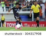 suphanburi thailand august 8 ...   Shutterstock . vector #304317908