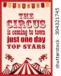 circus. circus vintage poster... | Shutterstock .eps vector #304321745