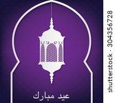 "window ""eid mubarak""  blessed... | Shutterstock .eps vector #304356728"
