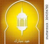 "window ""eid mubarak""  blessed...   Shutterstock .eps vector #304356782"