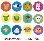 Chinese Zodiac 12 Animal Icon...