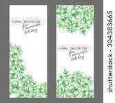 romantic invitation. wedding ... | Shutterstock .eps vector #304383665