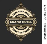 vintage logo template  hotel ... | Shutterstock .eps vector #304514975