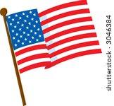 american flag   Shutterstock .eps vector #3046384