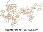 vector of ancient chinese...