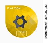 gear icon   vector   eps10 flat ...