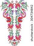 hungarian folk art motif | Shutterstock .eps vector #304734842