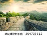 the majestic great wall ... | Shutterstock . vector #304739912