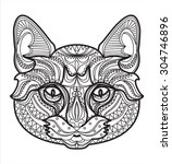 head of cat  | Shutterstock .eps vector #304746896
