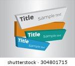 a set of modern vector banners... | Shutterstock .eps vector #304801715