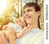 toned photo of happy teenager...   Shutterstock . vector #304863362
