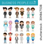 set of diverse business people... | Shutterstock .eps vector #304867538
