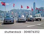 hong kong  china july 28 2015   ... | Shutterstock . vector #304876352