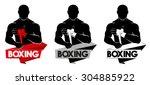 boxing logo   Shutterstock .eps vector #304885922