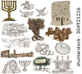 travel  israel   collection of... | Shutterstock . vector #304921226