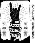rock festival poster. rock and... | Shutterstock . vector #304941092