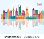 riyadh skyline | Shutterstock .eps vector #305083478