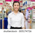 positive sales assistant...
