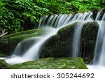 the carpathian mountains with... | Shutterstock . vector #305244692