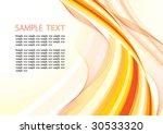 summer stripe perspective | Shutterstock .eps vector #30533320