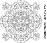 Coloring Page  Floral Design