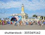 kostroma  russia  august  10 ... | Shutterstock . vector #305369162
