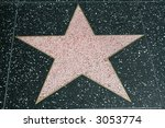 blank walk of fame star | Shutterstock . vector #3053774