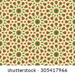 abstract geometric colorful... | Shutterstock .eps vector #305417966