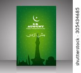 14 august. pakistan... | Shutterstock .eps vector #305434685