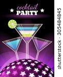 vector abstract night club... | Shutterstock .eps vector #305484845