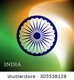 abstract image of indian flag   Shutterstock .eps vector #305538128