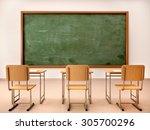 3d illustration of bright empty ...   Shutterstock . vector #305700296