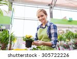 people  gardening and... | Shutterstock . vector #305722226