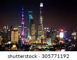 shanghai night | Shutterstock . vector #305771192