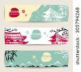 oriental banners set.... | Shutterstock .eps vector #305794268