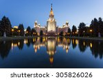moscow state university | Shutterstock . vector #305826026