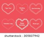 vector white frames in shape of ... | Shutterstock .eps vector #305837942