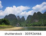 Guilin Lijiang River Scenery