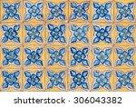 closeup detail of old... | Shutterstock . vector #306043382
