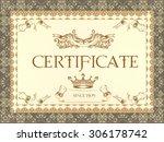 luxury vector certificate  in... | Shutterstock .eps vector #306178742