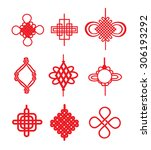 chinese knots | Shutterstock .eps vector #306193292