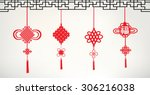 chinese knots  | Shutterstock .eps vector #306216038