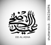 calligraphy of arabic text of... | Shutterstock .eps vector #306236096
