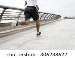 cropped image of sportsman... | Shutterstock . vector #306238622