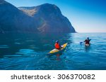 kayaking. people swim in the... | Shutterstock . vector #306370082
